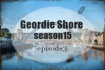 【ジョーディーショアあらすじ】シーズン15エピソード3『ビミョーな関係』の感想