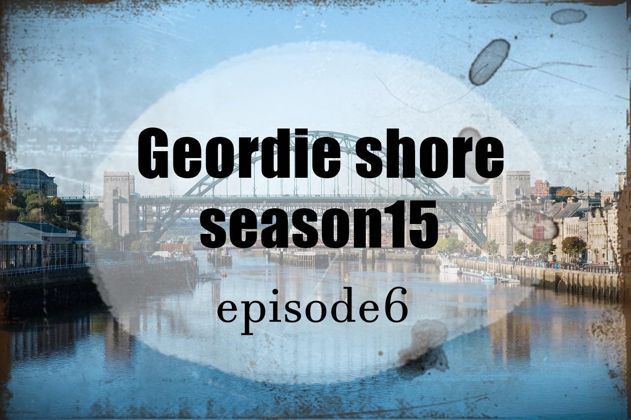 【ジョーディーショアあらすじ】シーズン15エピソード6『ガズの駆け引き』の感想